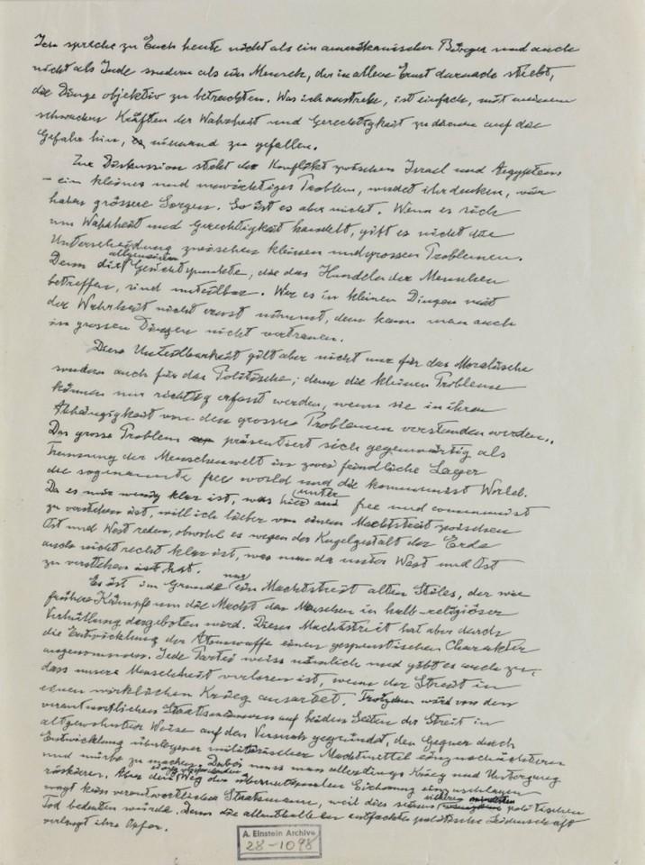 Albert Einstein's last statement (Albert Einstein's Incredible Work Ethic)