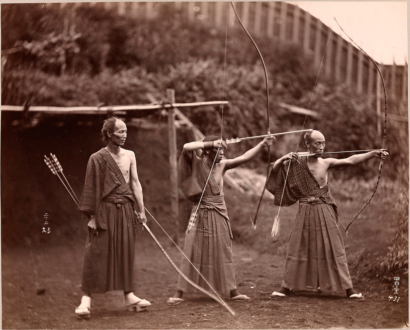 Japanese archers practicing Kyudo.